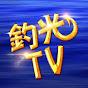 TURIKOU TV Fishing ch.