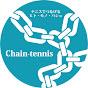 Chain-Tennis