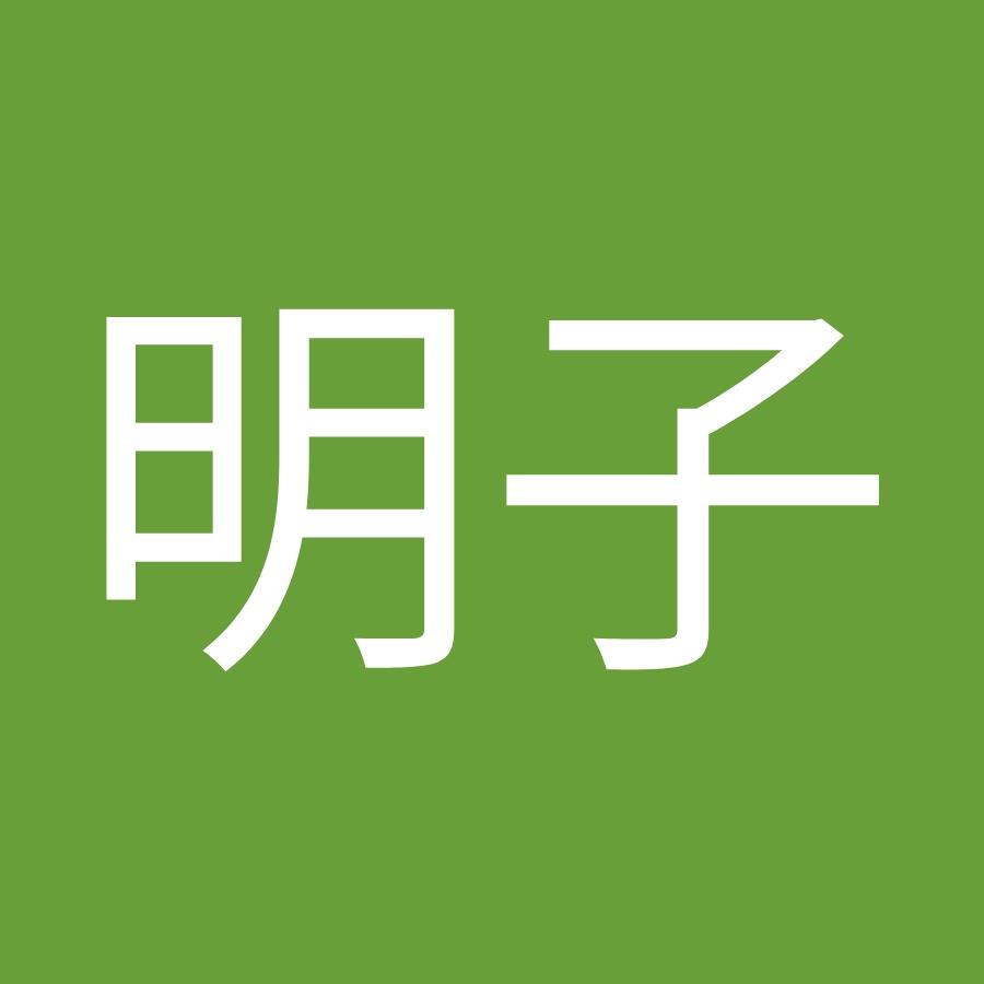 竹本明子 - YouTube
