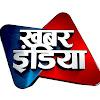 Khabar India ख़बर इंडिया