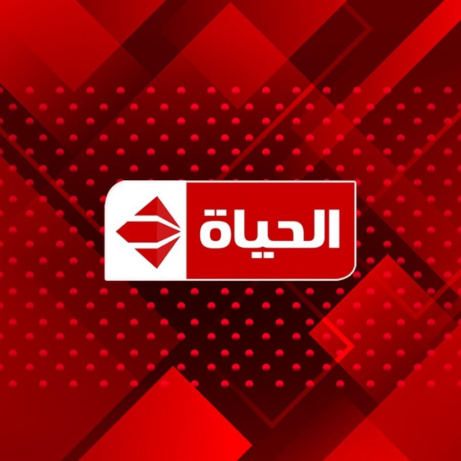 AlHayah TV Network