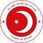 The Nation of Islam European Headquarters