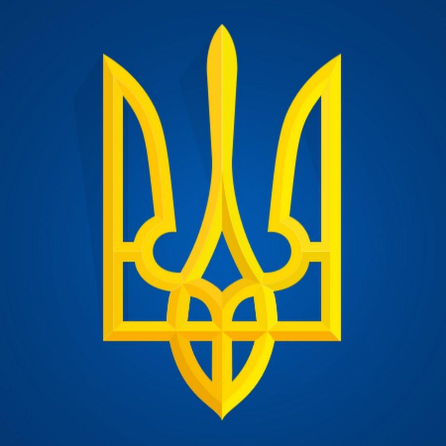 зидана картинка герб украины на прозрачном фоне кладки стен
