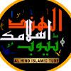 Alhind islamic tube