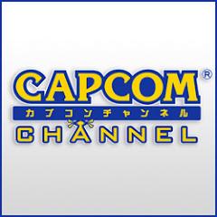 CapcomChannel