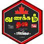 Vanakkam Thala - வணக்கம் தல