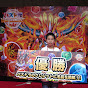 Yuwa's Puzzle & Dragons Hints and Tips
