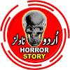 Urdu Novels Horror Story