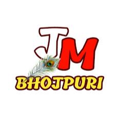 Jharela Music Bhojpuri