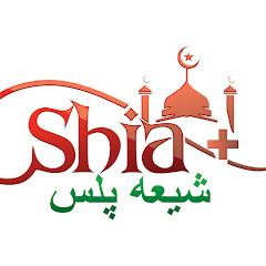 Shia Plus شیعه پلس