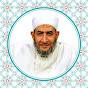 أ. د. أحمد عبده عوض