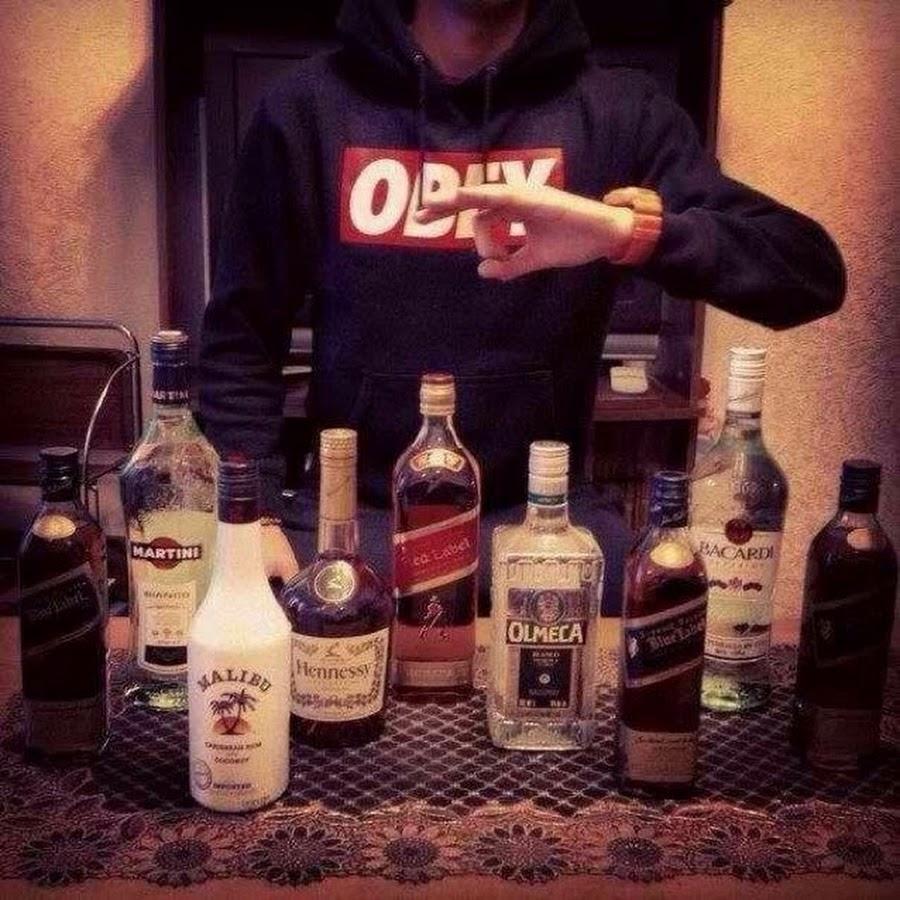 пацан с алкоголем
