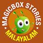 MagicBox Malayalam