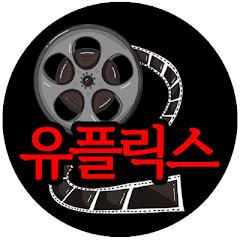 한국1인방송협회