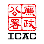 ICACChannel