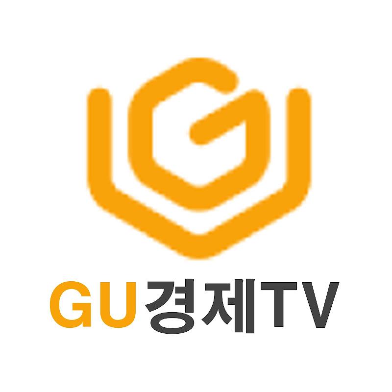 GU투자그룹