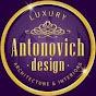 Luxury Antonovich Interior Design Company Dubai - Fit Out Company Dubai