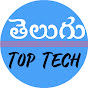 Telugu Top Tech