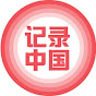热播剧场视频中国