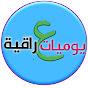 مركز سومر العراق