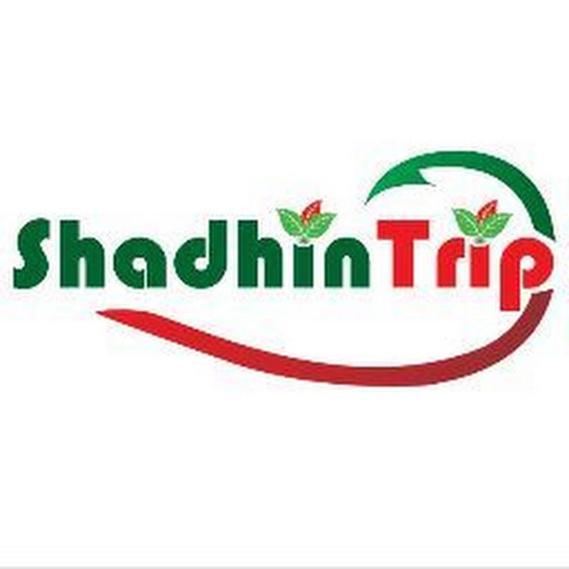 ShadhinTrip (shadhintrip)
