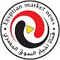 اخبار السوق المصري