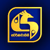 Swarnavahini TV