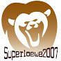 superloewe 2007