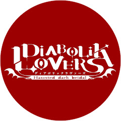 DIABOLIK LOVERS official