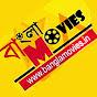 BanglaMovies.in
