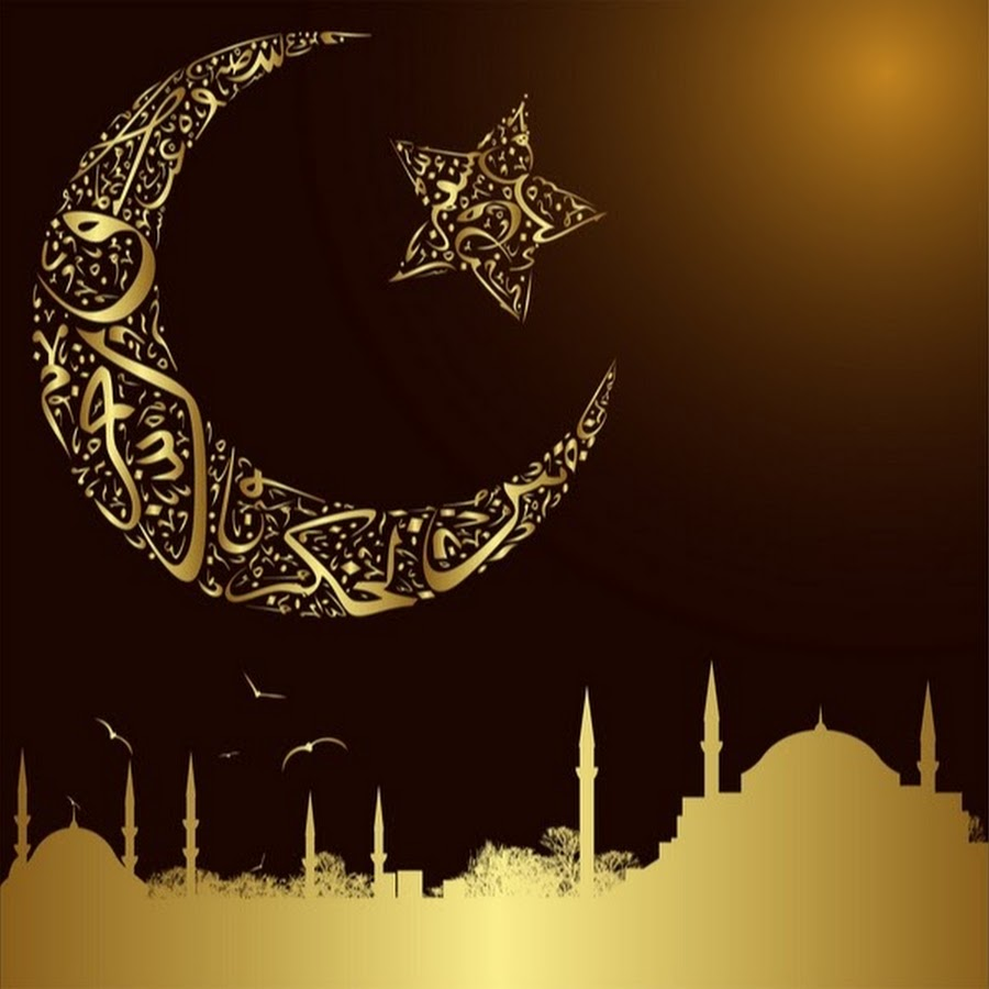 Мусульманский полумесяц картинки красивые