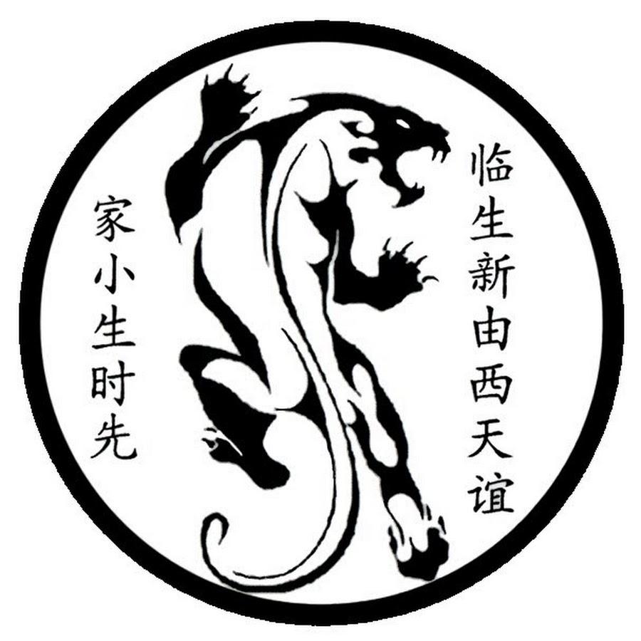 каждой рисунки каратэ шотокан ищете рыцарь кот