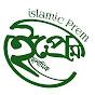 Islamic Prem