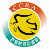 CCRA1919基督教救助協會