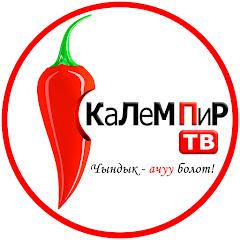 КалемПир ТВ - Акыркы Жаңылыктар