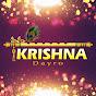 Krishna Dayro