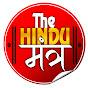The Hindu Mantra