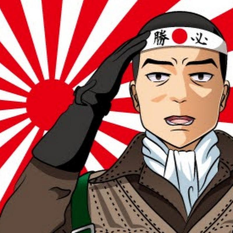バーチャル日本兵oozora