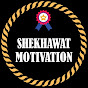 Shekhawat Education (shekhawat-education)