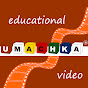 Educational Videos for Toddlers