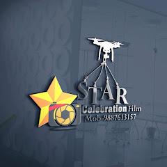 Star Celebration Film