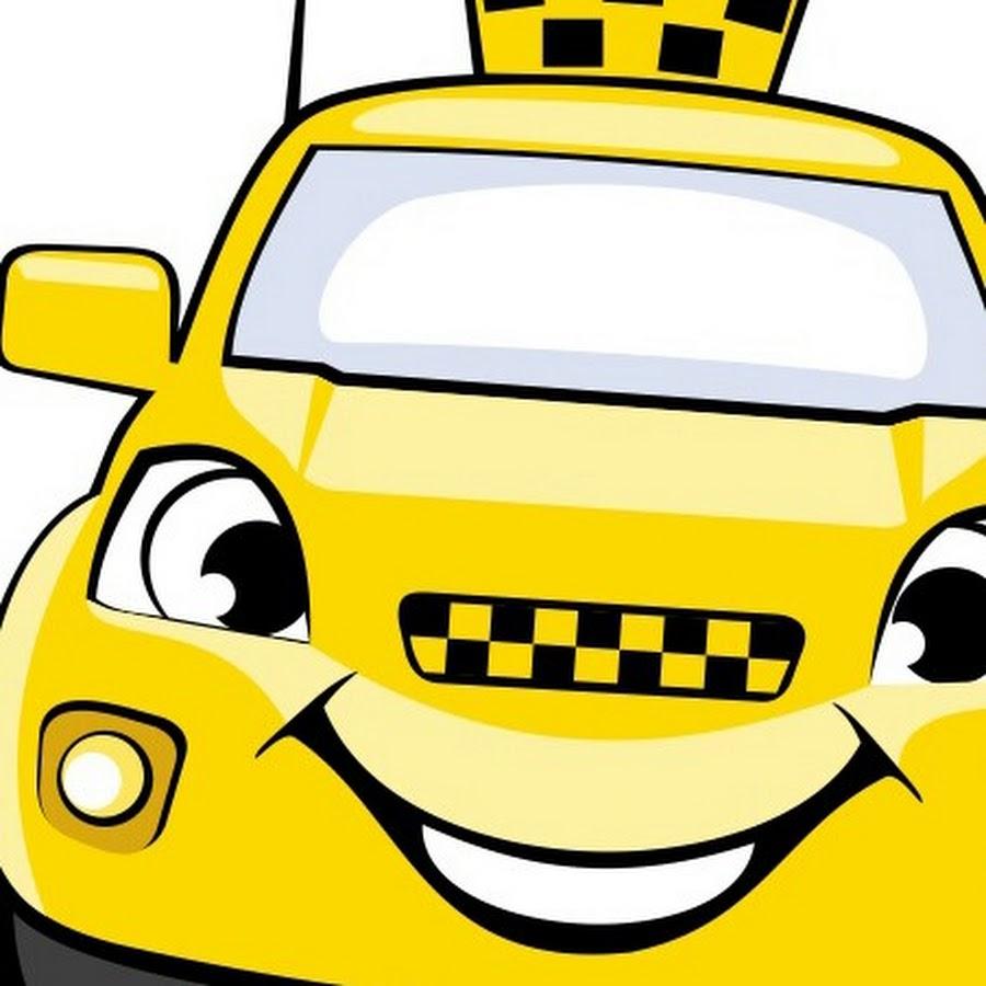 легко вписывается картинки такси для машины местные уютные бухты