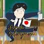 JapanSalarymanTV
