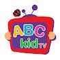 ABC Kids TV - Nursery Rhymes and Kids Songs