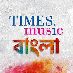 Times Music Bangla