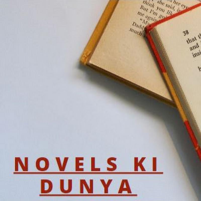 Novels ki Dunya (novels-ki-dunya)
