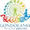 Gondolania-Official Villaggio, Qatar