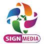 Sign Media সাইন মিডিয়া