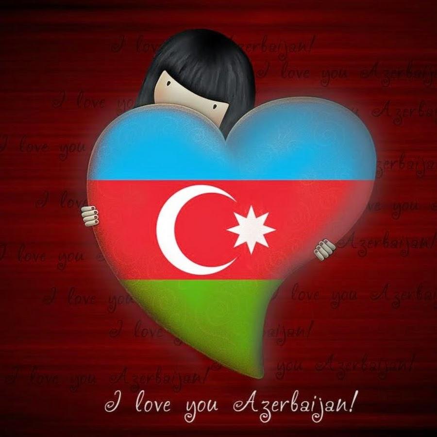Любовные картинки на азербайджанском языке