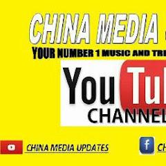 China Media Updates